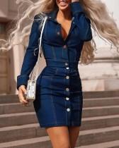 Conjunto de falda y top de mezclilla azul con botones