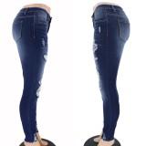 Jeans strappati sexy stretti blu scuro