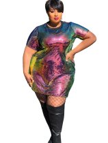 Plus Size Sequins Round Neck Shirt Dress with Short Sleeves
