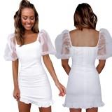 Weißes elegantes Rüschen-Minikleid mit Mesh-Pop-Ärmeln