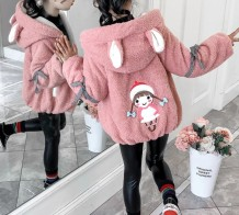 Kids Girl Winter Plush Hoody Jacket