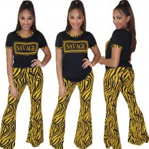 Zebra Print Short Sleeves Shirt and Pants Set