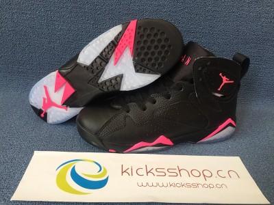 Air Jordan 7 GS Hyper Pink
