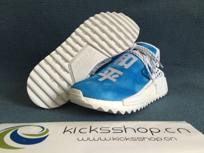 "Pharre11 xOriginals Hu NMD 'China Exclusive' ""Peace Blue"""