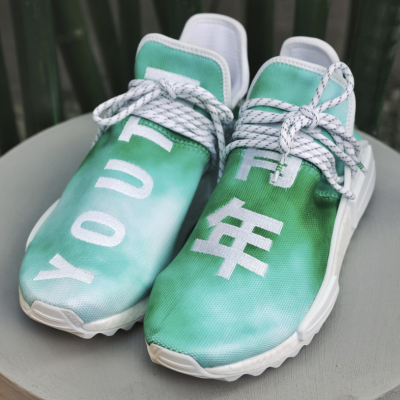 "Pharre11 x Originals Hu NMD 'China Exclusive' ""Youth Green"""