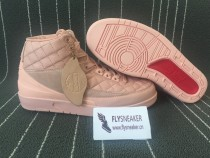 "Authentic Just Don x Air Jordan 2 ""Arctic Orange"""