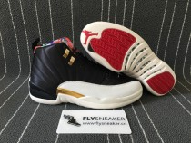 Authentic Air Jordan 12s CNY 2019