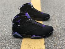"Air Jordan 7 ""Ray Allen"