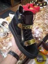 GZ Sneakers High (84)