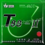 Sanwei T88- II