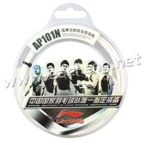 Li-Ning (AP101N) AXJE018