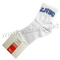 1 pair of Li-Ning LiNing AWSF619-1 Sports Socks