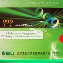 999T-2 Topsheet