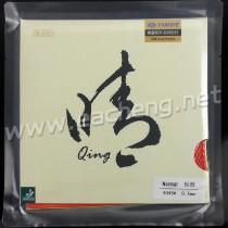 Yinhe Qing