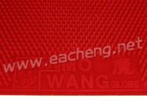 Globe Mo Wang Topsheet