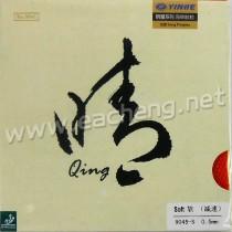 Yinhe Qing 0.5mm Soft (Long Pips)