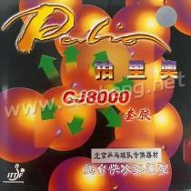 Palio CJ8000 45-47°