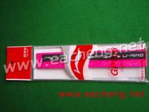Li-Ning Grips GP106