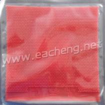 Galaxy Qing Topsheet