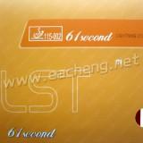 61second Lightning DS LST