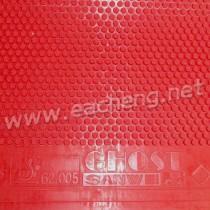 Sanwei Ghost Topsheet