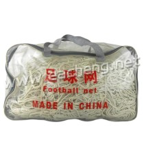 Eacheng JH-Z005 Soccer Nets(a pair)