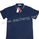 GuoQiu G-10126 blue