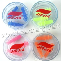 JIEJIA swimming ear plugs