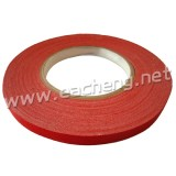 Eacheng 6mm wide edge tape large roll