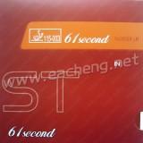 61second Thunder LM ST