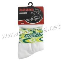 GuoQiu GW-0314