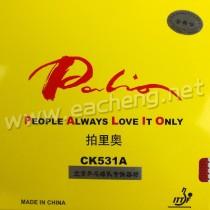 Palio CK531A Topsheet