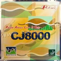 Palio CJ8000 BIOTECH 39-41°