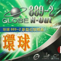 Globe 889-2 Topsheet