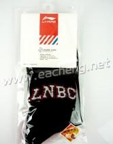 1 pair of Li-Ning LiNing AWSF619-2 Sports Socks