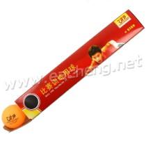 729 1-star Table Tennis Balls Orange