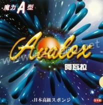 Avalox Magic A