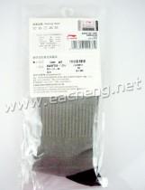 1 pair of Li-Ning LiNing AWSF729-1 Sports Socks
