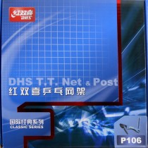 DHS Posts & Net Set (P106)