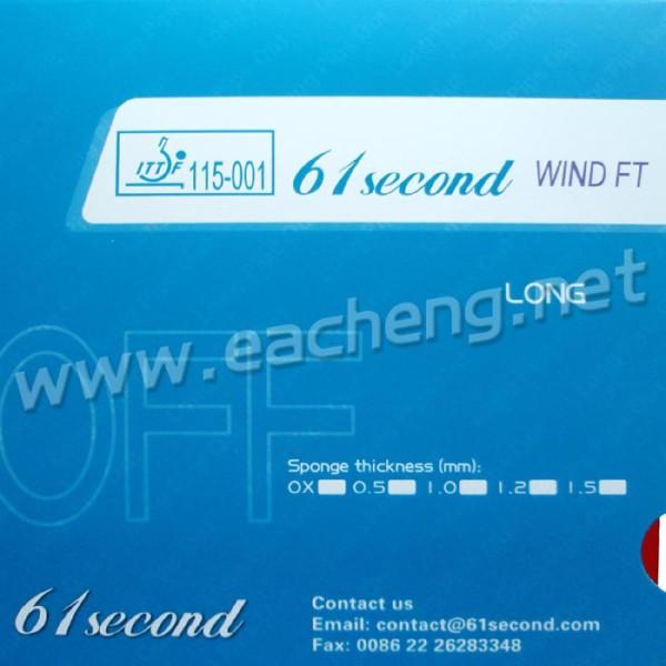 61 second wind FT Topsheet