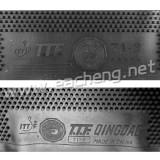 Meteor 71-2 Topsheet