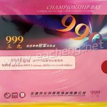 999T-3 Topsheet