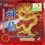Palio Emperor Dragon