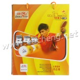 Double Fish 1-star 40mm Table Tennis Training Ball White