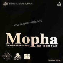Bomb Mopha Pro Tension Professional