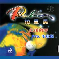 Palio CJ8000  Pro.