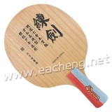 Sword Wooden Blade for Training
