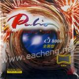 Palio CJ8000 Allround Type