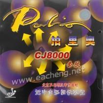 Palio CJ8000 38-41°