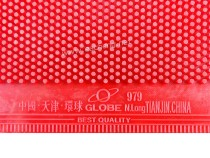 Globe 979 super big pimples Topshee OX, NO ITTF